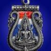 เหรียญพระพุทธชินราชรุ่นมหาจักรพรรค เนื้อชิงค์ รหัส 240