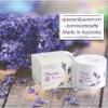 ครีมรกแกะ สูตรเข้มข้น นำเข้าจากออสเตรเลีย Lavender Placenta Cream