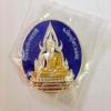 เหรียญพระพุทธชินราช หลังสมเด็จพระนเรศวรมหาราช เนื้อเงินลงยาราชวดี รุ่นมหาจักรพรรค สีน้ำเงินรหัส199