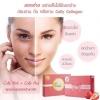 Colly Collagen 6,000 mg 30 sachets ให้ผิวขาว กระจ่างใส โมเลกุลเล็ก ดูดซึมได้ง่าย