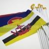 ธงโบกกลุ่มประเทศอาเซียน : แบบหัวปิงปอง