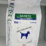 Satiety small dog ขนาด 3.5 kg. Exp.03/19 สำหรับสุนัขพันธ์เล็ก โรคอ้วน หิวง่าย ต้องการลดน้ำหนัก