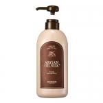 Skinfood Argan Oil Silk Plus Shampoo