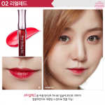 Etude House Dear Darling Tint #2 Real Red