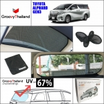 TOYOTA ALPHARD Gen3 2015-Now R-row (1 pcs)