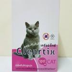 Cleartix นน.1-8 กิโลกรัม สำหรับกำจัดเห็บสำหรับแมว 1 ชิ้นมี 2 หลอดค่ะ (ยกกล่อง 6 ชิ้น 12 หลอด ) วันผลิต 10/16 นับไปอีก 3 ปีวันหมดอายุ คะ