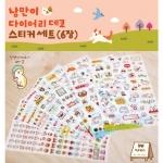 (6 แผ่น/ชุด) สติ๊กเกอร์ Cat Diary Deco Sticker