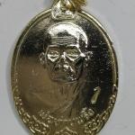 เหรียญพ่อท่านพริ้ง (กะไหล่ทอง) รุ่น 2 วัดหลักแก่น