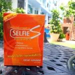 Selfie S Block Burn Build