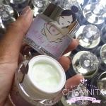 Milky Pinky By Chomnita มิลค์กี้ พิ้งค์กี้ ครีมทาหัวนมชมพู