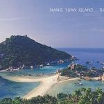 โปสการ์ด เกาะนางยวน จังหวัดสุราษฎร์ธานี /ทะเลแหวก/ชายหาด/อุทยานแห่งชาติ