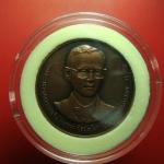เหรียญในหลวงที่ระลึก 50 ปีบรมราชาภิเษก 5 พฤษภาคม 2543 รหัส9540