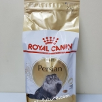 FBN Persian แมวโตเปอร์เซีย 12 เดือน ขนาด 400 g.