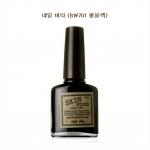 Skinfood Nail Vita #BW701 Pearl Black