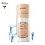 Skinfood Vita Water Pore Fit Cushion Bottle SPF 50 PA+++#1