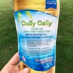 Colly Cally คอลลาเจนแท้ชนิดแกรนูล 75,000 mg. บรรจุภัณฑ์โฉมใหม่