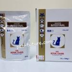 Gastro intestinal 100g (ยกกล่อง 12 ซอง) Exp.04/19 ส่งฟรีค่ะ