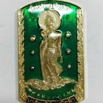 เหรียญอธิฐาน ตำนานมหัศจรรย์เมืองบั้งไพพญานาค (ปางลีลา ลงยาสีเขียว)