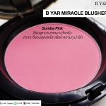 B YAR Miracle Blusher #Sumba Pink