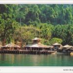 โปสการ์ด หาดโลนลี่ อุทยานแห่งชาติหมู่เกาะช้าง จังหวัดตราด /ทะเล/ชายหาด/อุทยานแห่งชาติ
