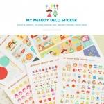 (6 แผ่น/ชุด) สติ๊กเกอร์ My Melody Deco Sticker
