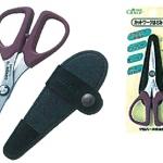 Cutwork Scissors 11.5CM