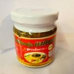 น้ำพริกหนุ่ม ตรา แม่เพชร (เผ็ดมาก) ใหญ่ 250 กรัม