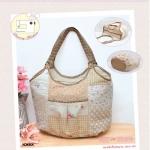Peppy Rose Bag (Light Brown)
