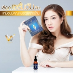 Serum 1 by Wiwa Skincare Expert เซรั่มวัน ที่สุดของความกระจ่างใส 15 ml.
