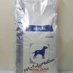 Renal ขนาด 14 kg.Exp.06/18 รักษาโรคไต ส่งฟรีค่ะ