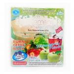 L-carnitine apple detox slim ลดน้ำหนัก ชนิดชงดื่ม กลิ่นสตอเบอร์รี มี10ซอง หนัก190g.