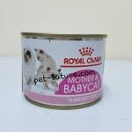 FHW Baby cat can สำหรับลูกแมวหย่านมถึง 4 เดือน,แมวระยะตั้งท้อง จำนวน 12 กระป๋อง Exp.02/19