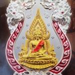 เหรียญหล่อฉลุ พระพุทธชินราช เนื้อเงินลงยาราชาวดี สีแดง องค์พระชุบทอง จัดสร้างโดย วัดพระศรีรัตนมหาธาตุฯ พิษณุโลก รหัส0166