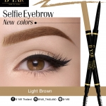 B YAR Selfie Eyebrow #Light Brown