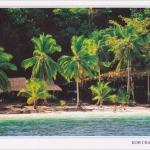 โปสการ์ด เกาะหวาย อุทยานแห่งชาติหมู่เกาะช้าง จังหวัดตราด /ทะเล/ชายหาด/อุทยานแห่งชาติ