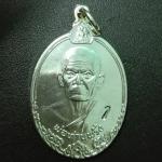 เหรียญพ่อท่านพริ้ง (กะไหล่เงิน) รุ่น 2 วัดหลักแก่น
