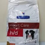 h/d 8 kg.Exp. 07/18 อาหารสำหรับสุนัขรักษาโรคหัวใจ