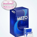 Mezo Novy (เมโซ โนวี่ ลดน้ำหนัก เห็นผลจริง ตัวนี้ มาใหม่ มาแรง ดีกว่าตัวเดิมถึง 5 เท่า (โปรดระวังสินค้าปลอม)