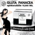 Gluta Panacea B&V By Pang กลูต้าพานาเซีย ผิวขาวเต็มโดส