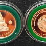 เหรียญสมเด็จพระญาณสังวร ฉลองพระชนมายุ๗รอบ รหัส9803