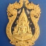 เหรียญหล่อฉลุ พระพุทธชินราช จอมราชันย์เนื้อทองระฆังจัดสร้างโดย วัดพระศรีรัตนมหาธาตุฯ พิษณุโลกปี2555 รหัส 0089