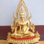 พระพุทธชินราชหน้าตัก 7 นิ้วปิดทอง ฐานเตี้ย พิมพ์หล่อโบราณ รหัส 0008