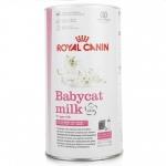 Babycat milk นมผงสำหรับแมวแรกเกิดถึง2 เดือน หมดอายุ 10/16