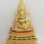 พระพุทธชินราช รุ่นมหาจักรพรรดิ์ พระบูชา หน้าตัก9.9นิ้ว จัดสร้างโดยวัดใหญ่ พิษณุโลก รหัส 8777