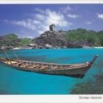 โปสการ์ด หมู่เกาะสิมิลัน จังหวัดพังงา /ทะเล/เรือ/อุทยานแห่งชาติ
