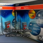 Osram Xenon Conversion Kit [4200K] H1,H4,H7,H11,HB3,HB4