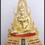 พระพุทธชินราช ภปร ปี ๕๗ รุ่นเสาร์๕ รหัส 217