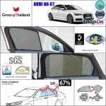 AUDI A6 C7 (SnapOn - 4 pcs)