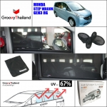 HONDA STEP WAGON Gen3 RG (6 pcs)