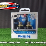 Philips Blue Vision Ultra 4000K (HB4)